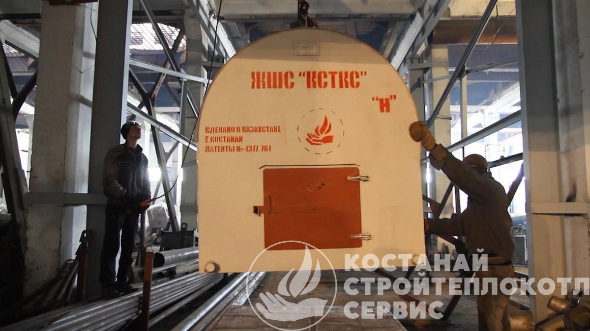 производители котельного оборудования россии